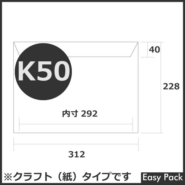 【K50-WH-240】 【法人様宛は送料無料】 紙クッション封筒 色:ホワイト / サイズ:50 (縦228mmX横312mm)