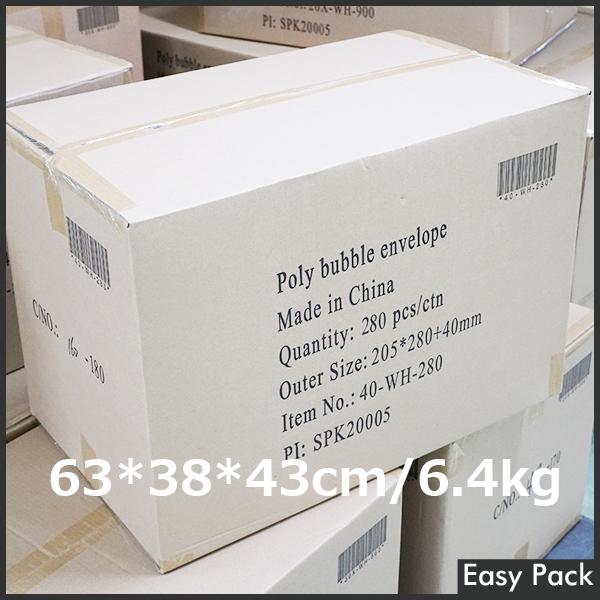 【法人様宛は送料無料】 耐水ポリビニルクッション封筒 色:ホワイト / サイズ:40 (縦280mmX横205mm)