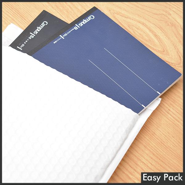 【60-WH-200】 【法人様宛は送料無料】 耐水ポリビニルクッション封筒 色:ホワイト / サイズ:60 (縦320mmX横260mm)