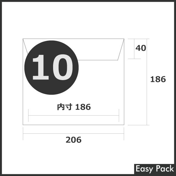 【10-WH-400】 【10箱以上セット】 【法人様宛は送料無料】 耐水ポリビニルクッション封筒 色:ホワイト / サイズ:10 (縦186mmX横206mm)