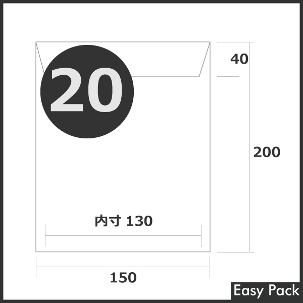【20-WH-500】 【10箱以上セット】 【法人様宛は送料無料】 耐水ポリビニルクッション封筒 色:ホワイト / サイズ:20 (縦200mmX横150mm)