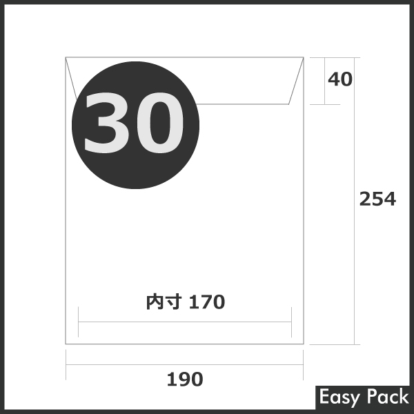 【30-WH-320】 【10箱以上セット】 【法人様宛は送料無料】 耐水ポリビニルクッション封筒 色:ホワイト / サイズ:30 (縦254mmX横190mm)