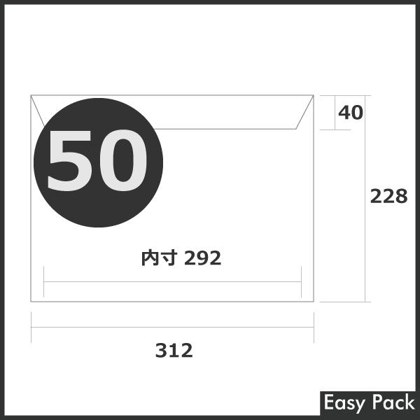 【50-WH-220】 【10箱以上セット】 【法人様宛は送料無料】 耐水ポリビニルクッション封筒 色:ホワイト / サイズ:50 (縦228mmX横312mm)