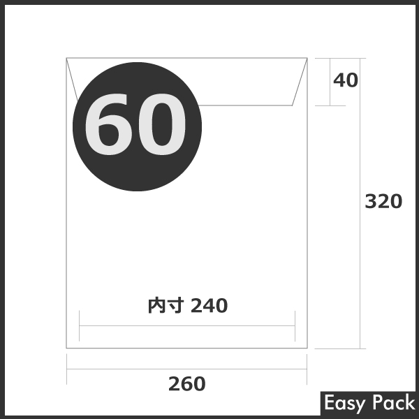 【60-WH-200】 【10箱以上セット】 法人様宛は送料無料】 耐水ポリビニルクッション封筒 色:ホワイト / サイズ:60 (縦320mmX横260mm)