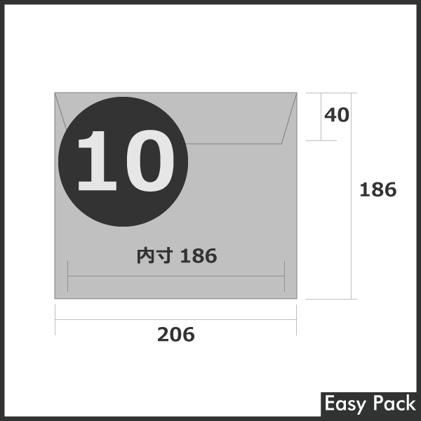 【10-SV-320】 【法人様宛は送料無料】 耐水ポリビニルクッション封筒 色:シルバー / サイズ:10 (縦186mmX横206mm)