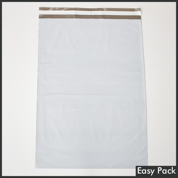 【2箱以上セット】 【法人様宛は送料無料】 宅配ビニル袋 PE0.06mm 色:ホワイトグレー / サイズ LL  (縦480mm × 横380mm + 折返50mm)