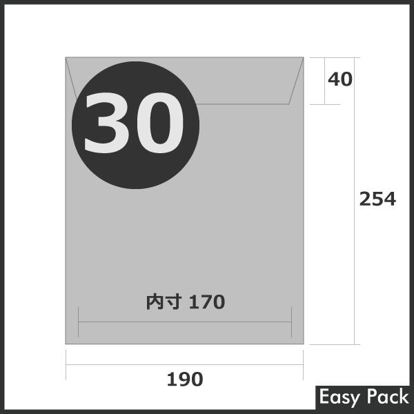 【法人様宛は送料無料】 耐水ポリビニルクッション封筒 色:シルバー / サイズ:30 (縦254mmX横190mm)