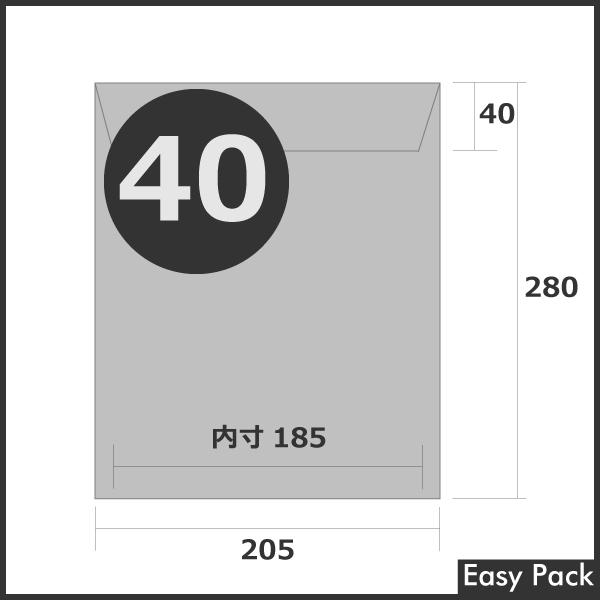 【法人様宛は送料無料】 耐水ポリビニルクッション封筒 色:シルバー / サイズ:40 (縦280mmX横205mm)