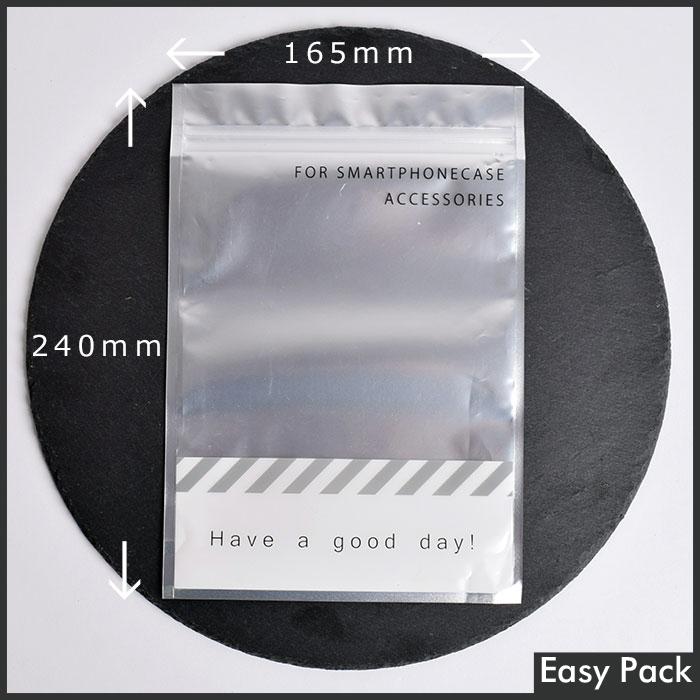【SP-HV-L】 【法人様宛は送料無料】 チャック付きスマホケース袋 『Have A Good Day』 色:シルバー / サイズ L  (外寸:縦240mm × 横165mm)
