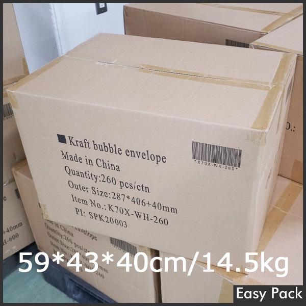 【10箱以上セット】 【法人様宛は送料無料】 紙クッション封筒スリムタイプ 色:ホワイト / サイズ:70 (縦406mmX横287mm)