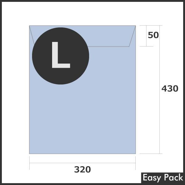 【PB2-L-BL】【法人様宛は送料無料】宅配ビニル袋 PE0.06mm 色:ブルー / サイズ L  (縦430mm × 横320mm + 折返50mm)
