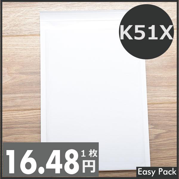 【法人様宛は送料無料】 紙クッション封筒スリムタイプ 色:ホワイト / サイズ:50 (縦312mmX横228mm)