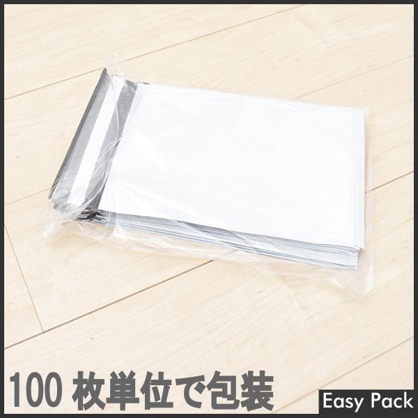 【PB2-SS-WH】【法人様宛は送料無料】宅配ビニル袋 PE0.06mm 色:ホワイトグレー / サイズ SS  (縦250mm × 横180mm + 折返40mm)