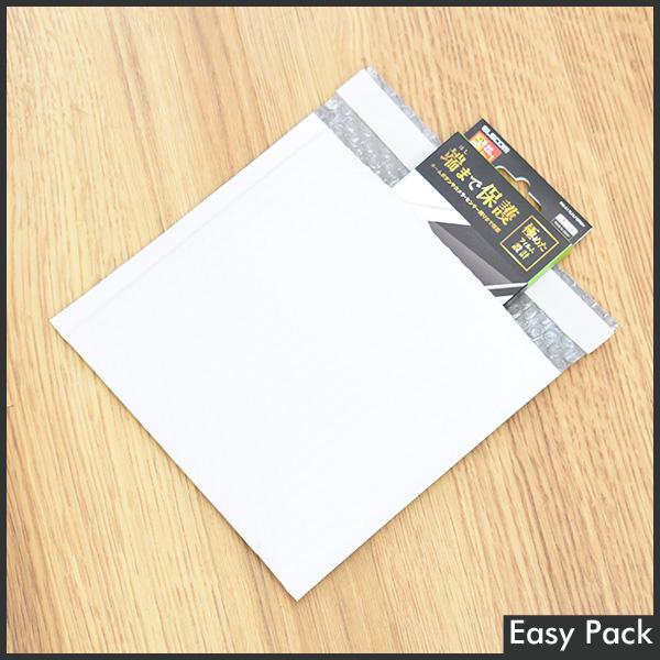 【法人様宛は送料無料】 耐水ポリビニルクッション封筒スリムタイプ 色:ダスティホワイト / サイズ:10 (縦186mmX横206mm)