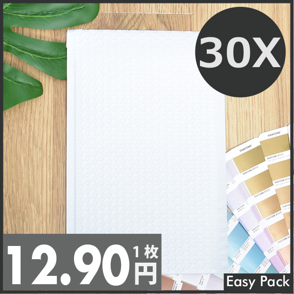 【法人様宛は送料無料】 耐水ポリビニルクッション封筒スリムタイプ 色:ダスティホワイト / サイズ:30 (縦254mmX横190mm)