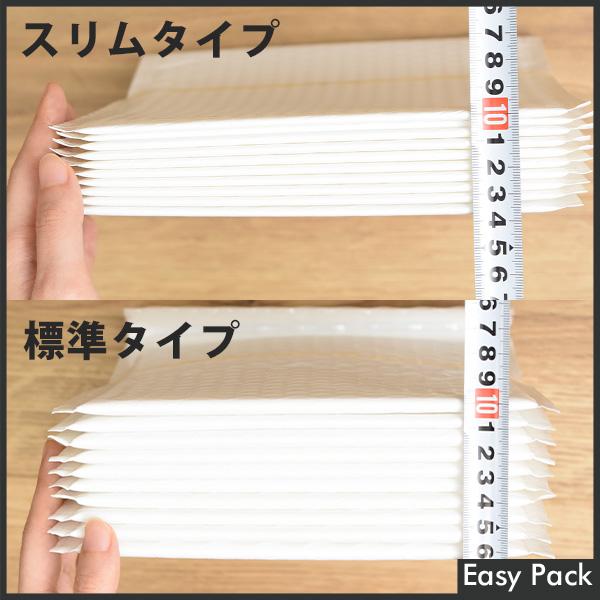 【法人様宛は送料無料】 紙クッション封筒スリムタイプ 色:ホワイト / サイズ:60 (縦320mmX横260mm)