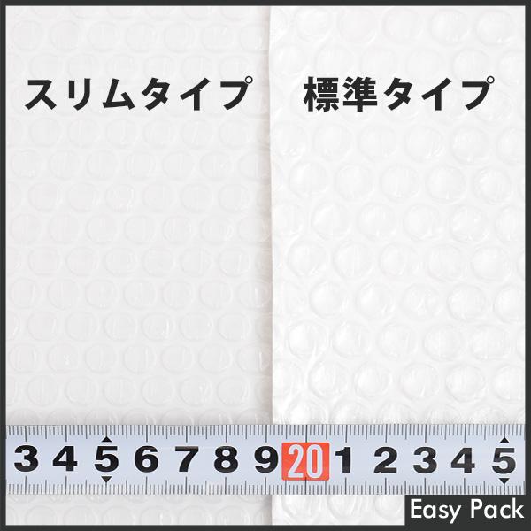 【法人様宛は送料無料】 耐水ポリビニルクッション封筒スリムタイプ 色:パープルブルー / サイズ:40 (縦280mmX横205mm)