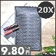 【20X-BK-900】 【法人様宛は送料無料】 耐水ポリビニルクッション封筒スリムタイプ 色:ブラック / サイズ:20 (縦200mmX横150mm)
