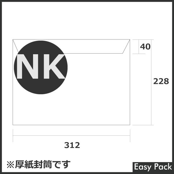 【CBE-NK-WH-400】 【法人様宛は送料無料】 開封テープ付厚紙封筒(レターケース) 色:ホワイト / サイズ:ネコポス最大 (縦228mmX横312mm)