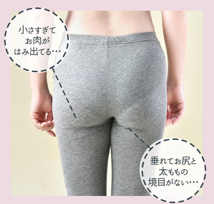 ショーツ パンツ 綿  コットン 下着<br>【GB Basics◆お肌に優しいずれないショーツ(単品販売)】