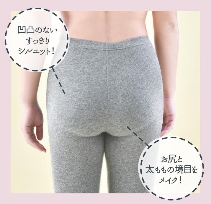 ショーツ パンツ 綿 下着 コットン<br>【GB Basics◆お肌に優しいずれないショーツ(2枚セット)】