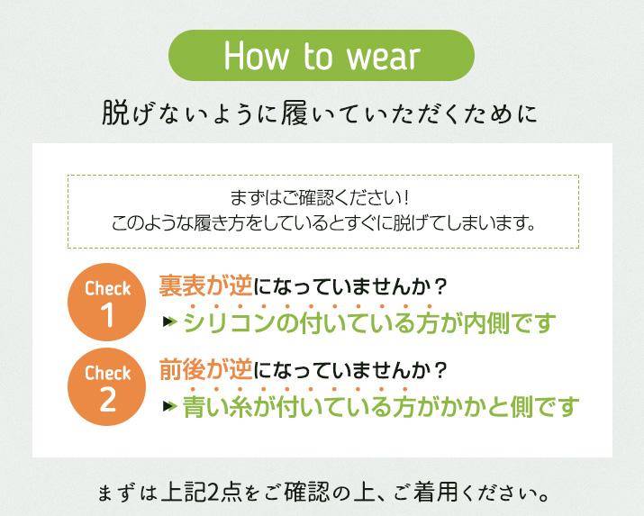靴下 フットカバー ソックス 単品販売  特許 日本製 継続冷感 蒸れない 女性用<br>【SMART FIT SOCKS(単品販売)】