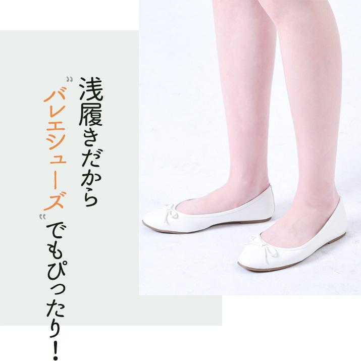 【今だけP10%還元★5/17(月)9:59迄】<br>靴下 フットカバー ソックス 3足セット割引 特許 日本製 継続冷感 蒸れない 女性用<br>【SMART FIT SOCKS(3足セット)】