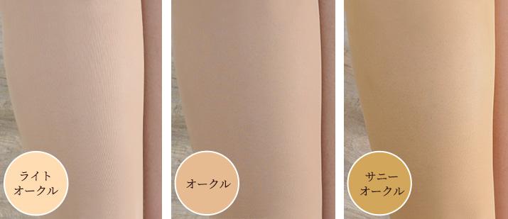 【単品販売】 夏季限定 ネコポス送料無料<br> 弾性ストッキング 着圧ストッキング 日本製 限定生産 むくみ対策 美脚 引き締め 140デニール ガードル機能付き 吸汗速乾プロ2<br> 【魔法のキュットスリム・プロII 吸汗速乾タイプ(単品
