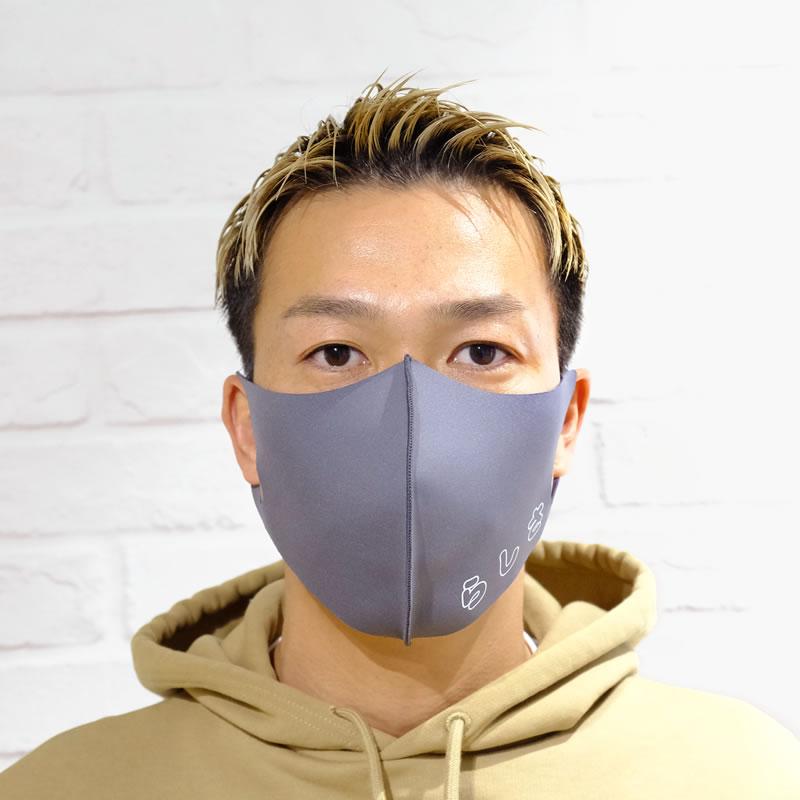 らしさマスク Lサイズ【送料無料】