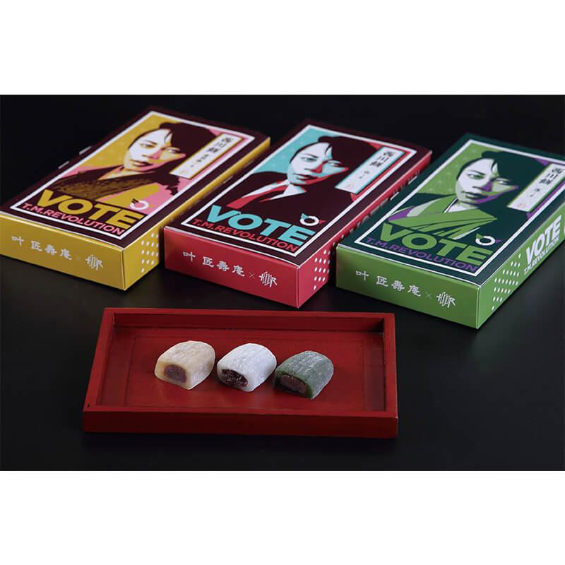 [T.M.R. VOTE]西川餅【白】
