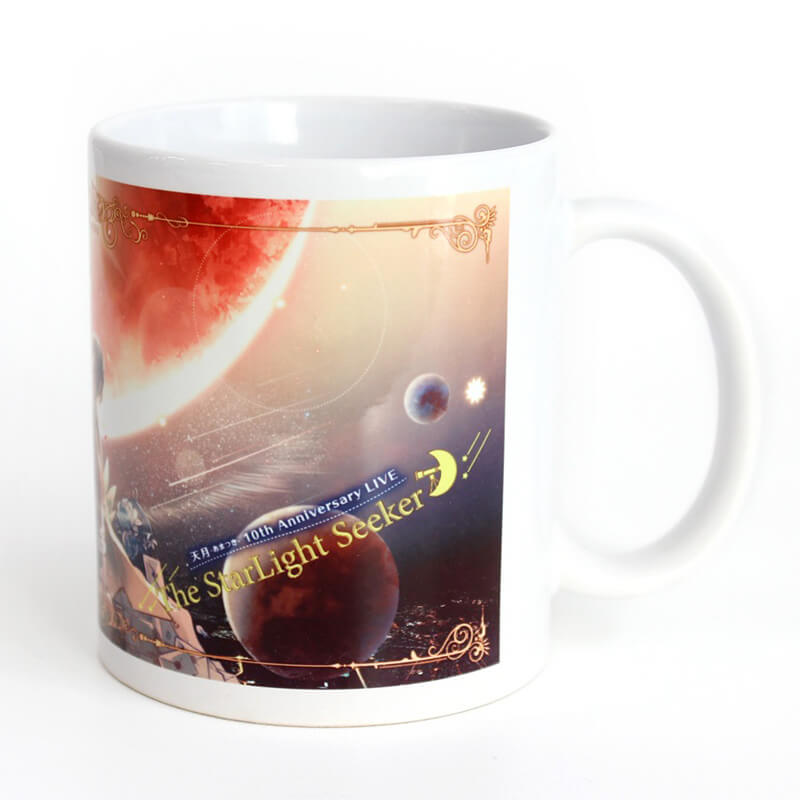[天月-あまつき-]マグカップ(The StarLight Seeker)
