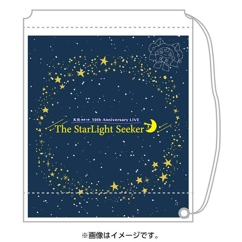 [天月-あまつき-]ショッパー(The StarLight Seeker)
