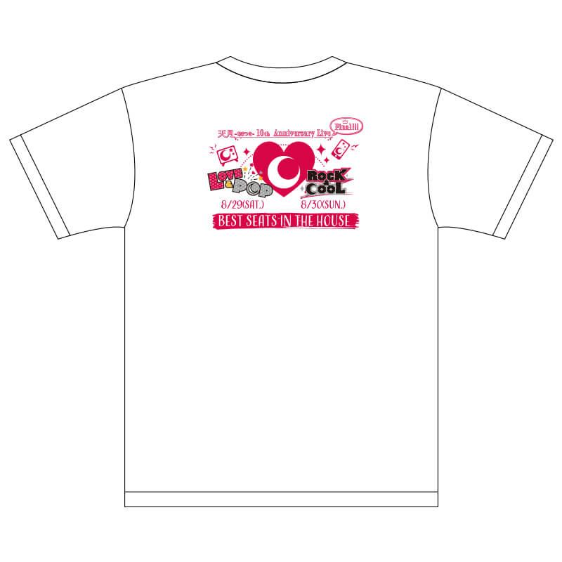 [天月-あまつき-]Tシャツ リモートver.(Love&Pop)