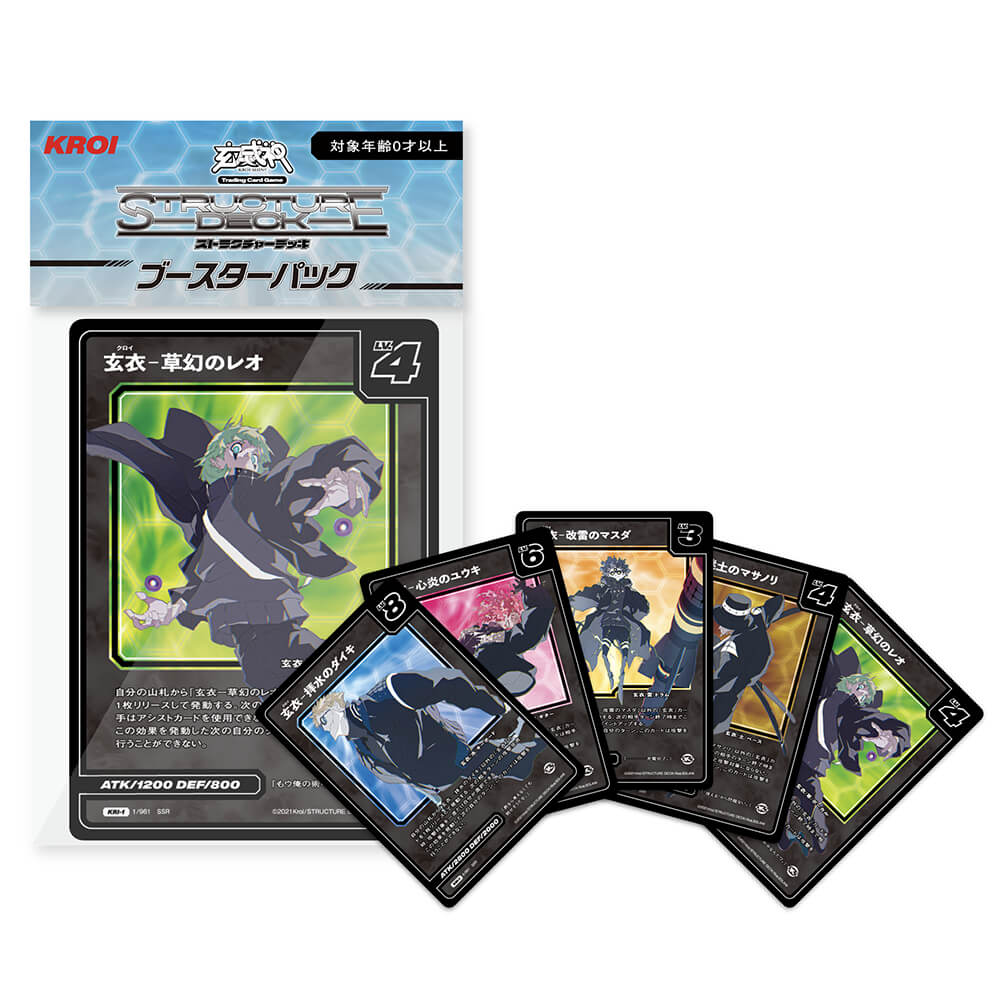 BOOSTER PACK