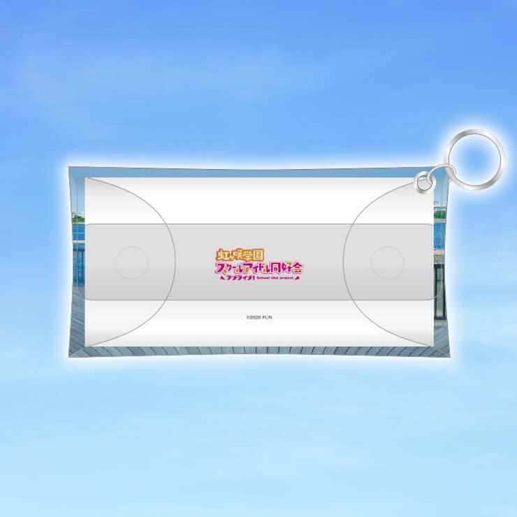 虹ヶ咲×お台場トレイン マルチケース+ストラップセット ゆりかもめ