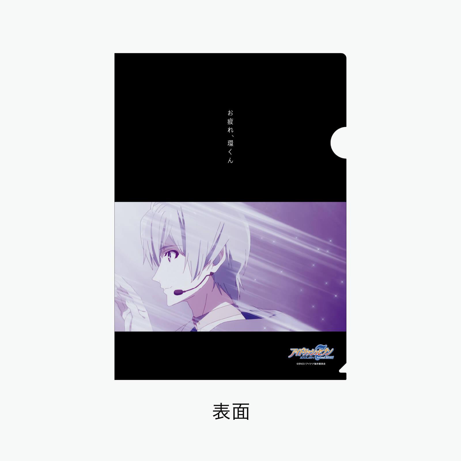 """アイドリッシュセブン""""STORY""""クリアファイル【MEZZO""""】"""