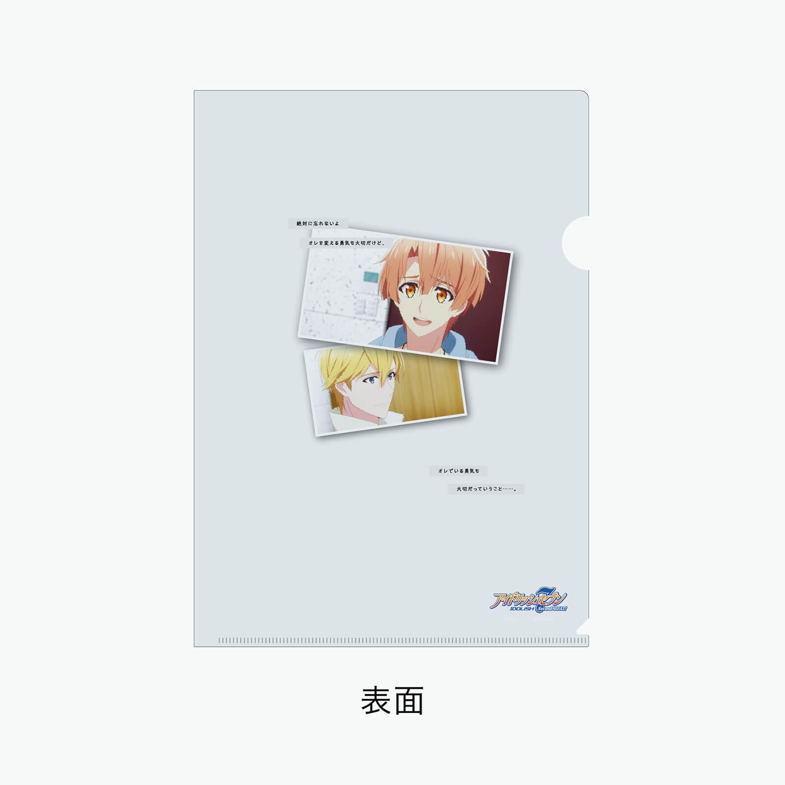 """アイドリッシュセブン""""STORY""""クリアファイル【三月】"""