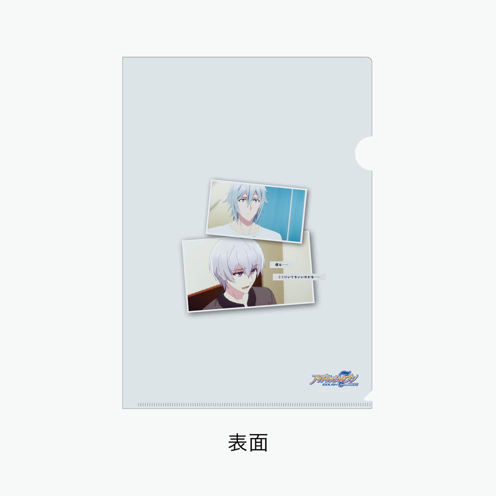 """アイドリッシュセブン""""STORY""""クリアファイル【壮五】"""