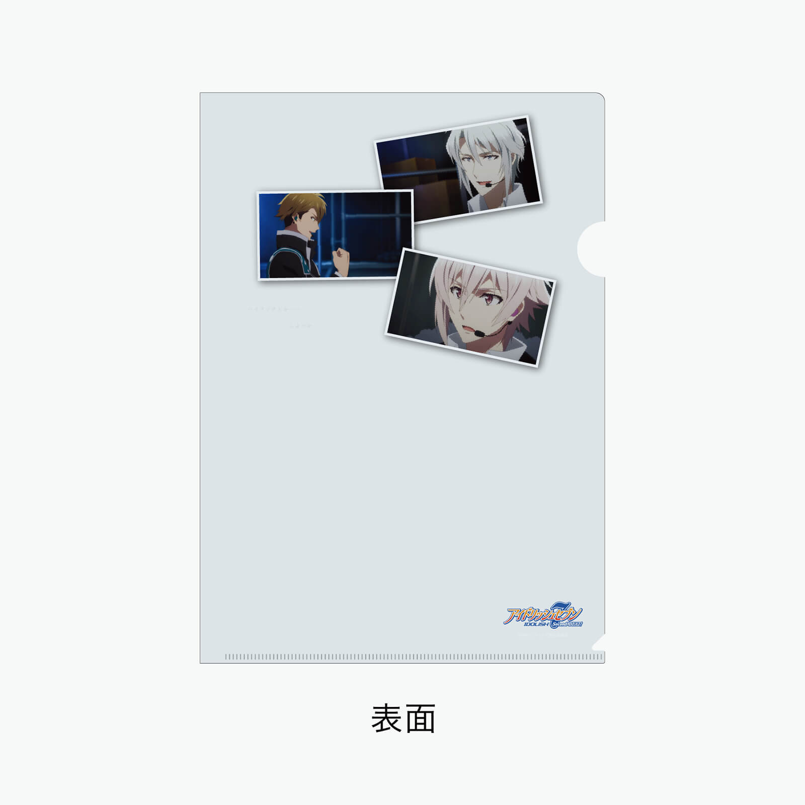 """アイドリッシュセブン""""STORY""""クリアファイル【天】"""