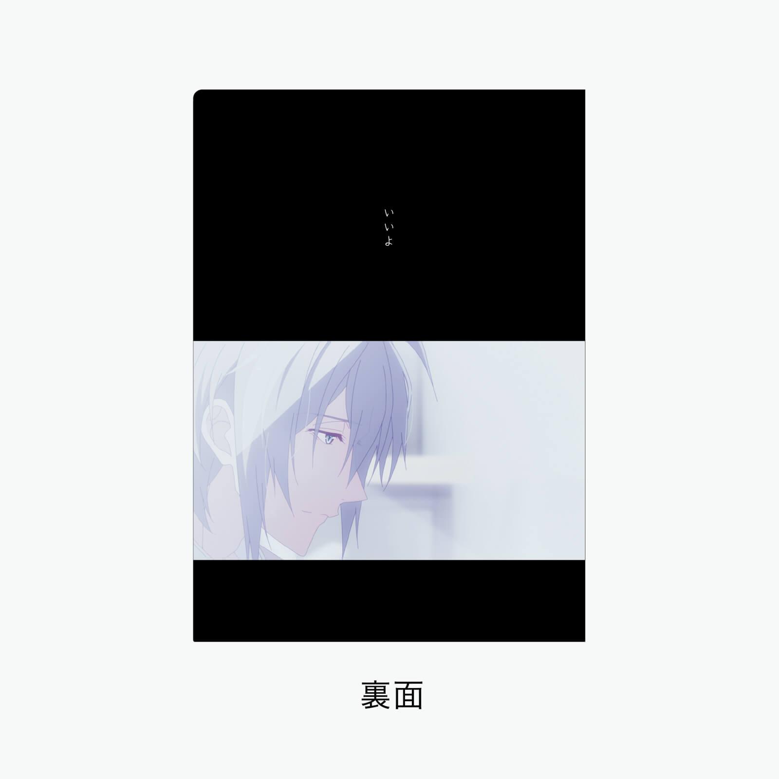 """アイドリッシュセブン""""STORY""""クリアファイル【百】"""