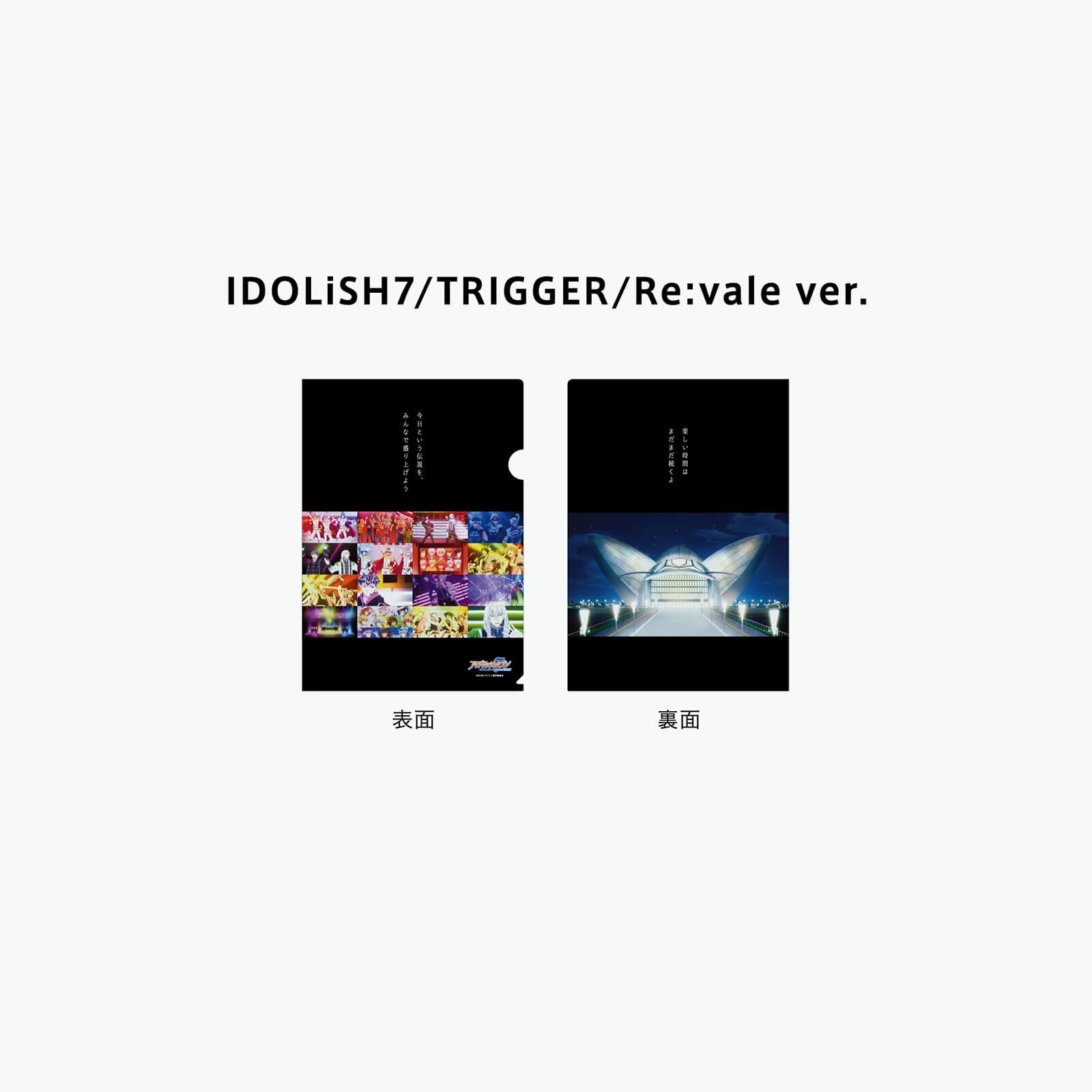 """アイドリッシュセブン""""STORY""""クリアファイル【IDOLiSH7/TRIGGER/Re:vale】"""