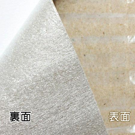 ミラーマット ボール紙クロスロール 厚さ1mm 1000mm巾×50m巻 10本セット