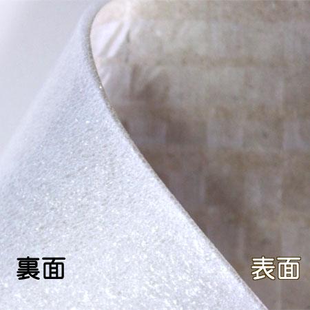 ミラーマット ボール紙クロスロール 厚さ2mm 1000mm巾×30m巻 10本セット