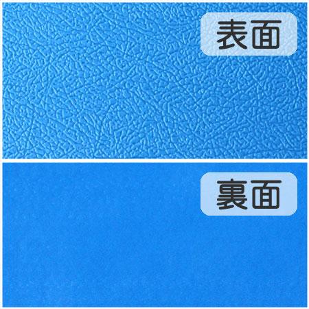 青ベニ(ハッポート) 3×900×1800 5枚入り