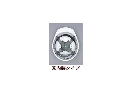 DIC ヘルメット SYA-XV型 10個