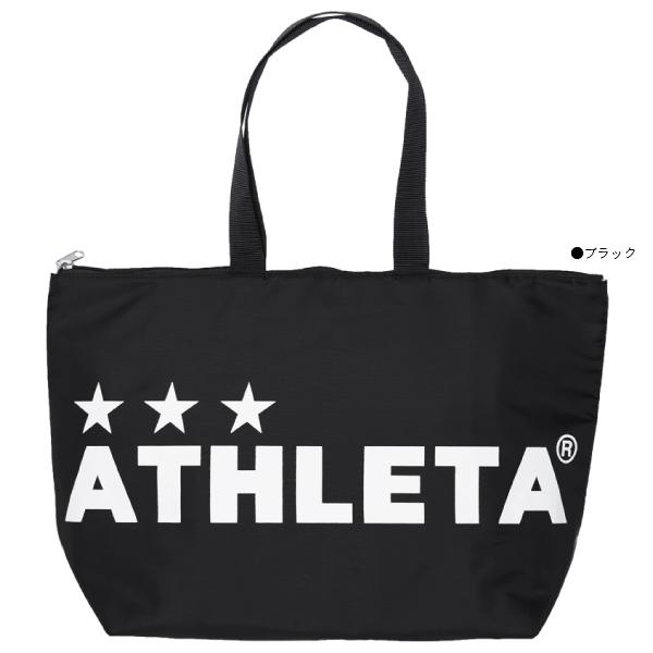 ATHLETA(アスレタ) 保冷トートバッグL 05236L