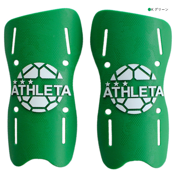 ATHLETA(アスレタ) ハードシンガード 05242