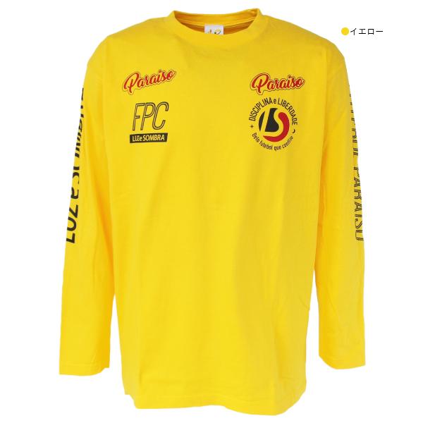 ★特価★LUZeSOMBRA(ルースイソンブラ) FUTEBOL PARAISO CLUBE ロングTシャツ F2012015