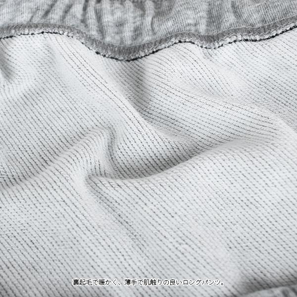 ★特価★SVOLME(スボルメ) 裏毛ロングパンツ 1193-33702