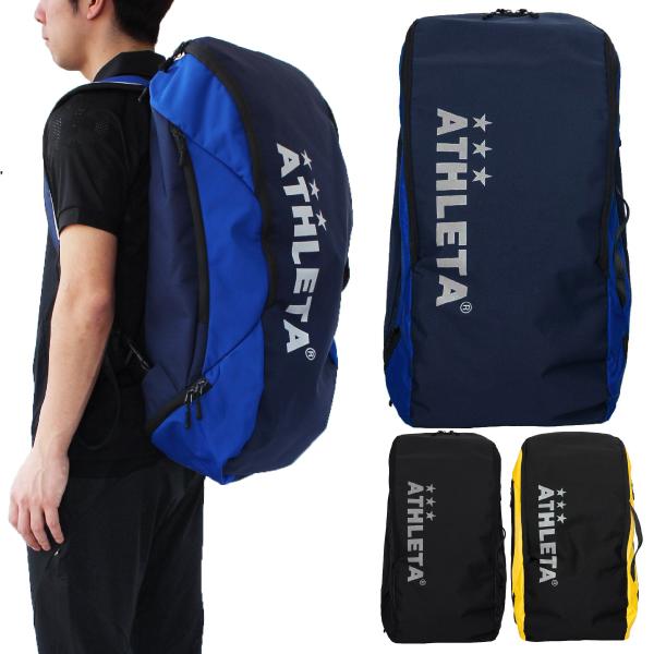 ATHLETA(アスレタ) 遠征バックパック 05255